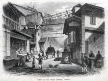 View of Old China Street, Canton